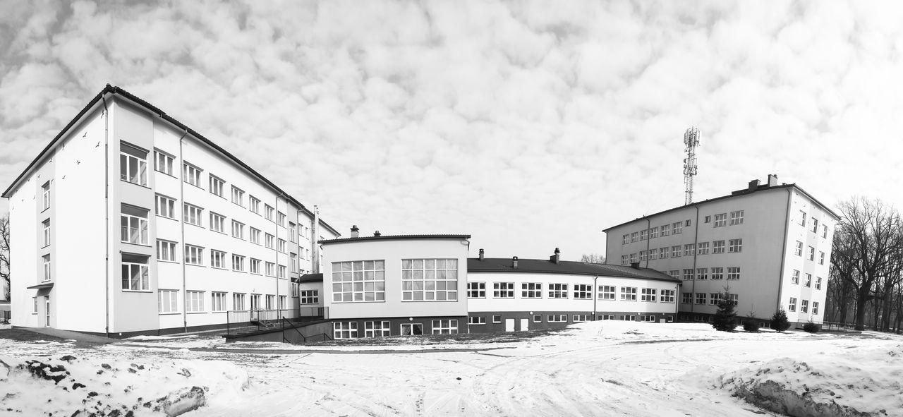 Ośrodek Szkolenia i Wychowania w Iwoniczu panorama